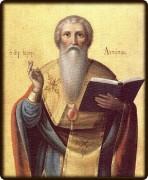 Рукописная икона Святой Антипа Пергамский