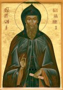 Рукописная икона Святой Анатолий Римлянынин