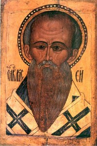 Священномученику Власию, епископу Севастийскому