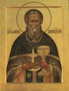 Святому праведному Иоанну, Кронштадтскому чудотворцу