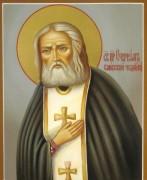 Преподобному Серафиму, Саровскому чудотворцу