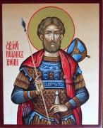 Мученику и чудотворцу Иоанну-воину