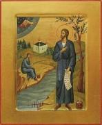 Святому праведному Симеону Верхотурскому