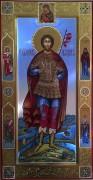 Великомученику Артемию