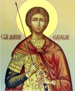 Святому великомученнику Димитрию Солунскому