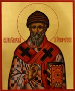Святителю Спиридону чудотворцу, епископу Тримифунтскому
