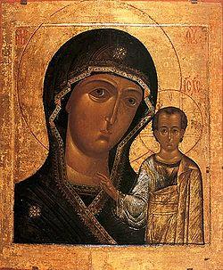 Казанская икона Божьей матери поможет избавиться от головной боли и слепоты