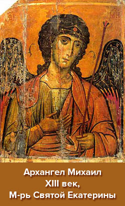 Защита от зависти и сглаза молитва от сглаза и порчи - Autumnstardance