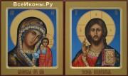 Какими иконами благословляют родители молодых?