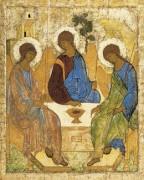 Символичность одного из сюжетов Ветхого Завета в иконе «Святая Троица»