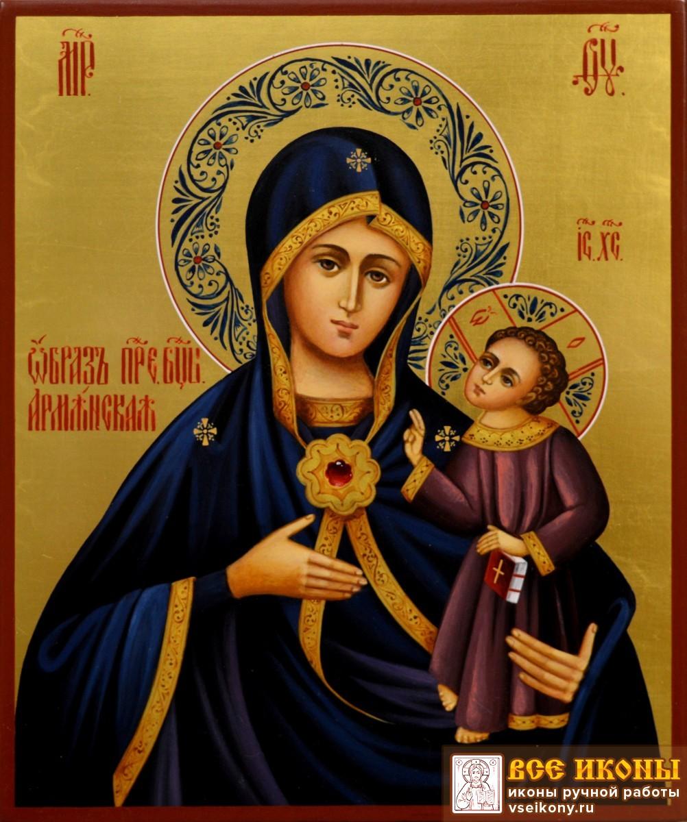 армянские иконы фото ищем