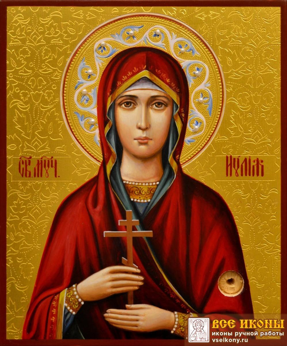 фото иконы иулии анкирской