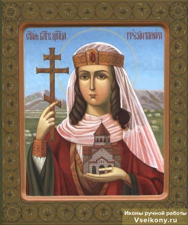 Удачи, открытка с днем ангела тамара