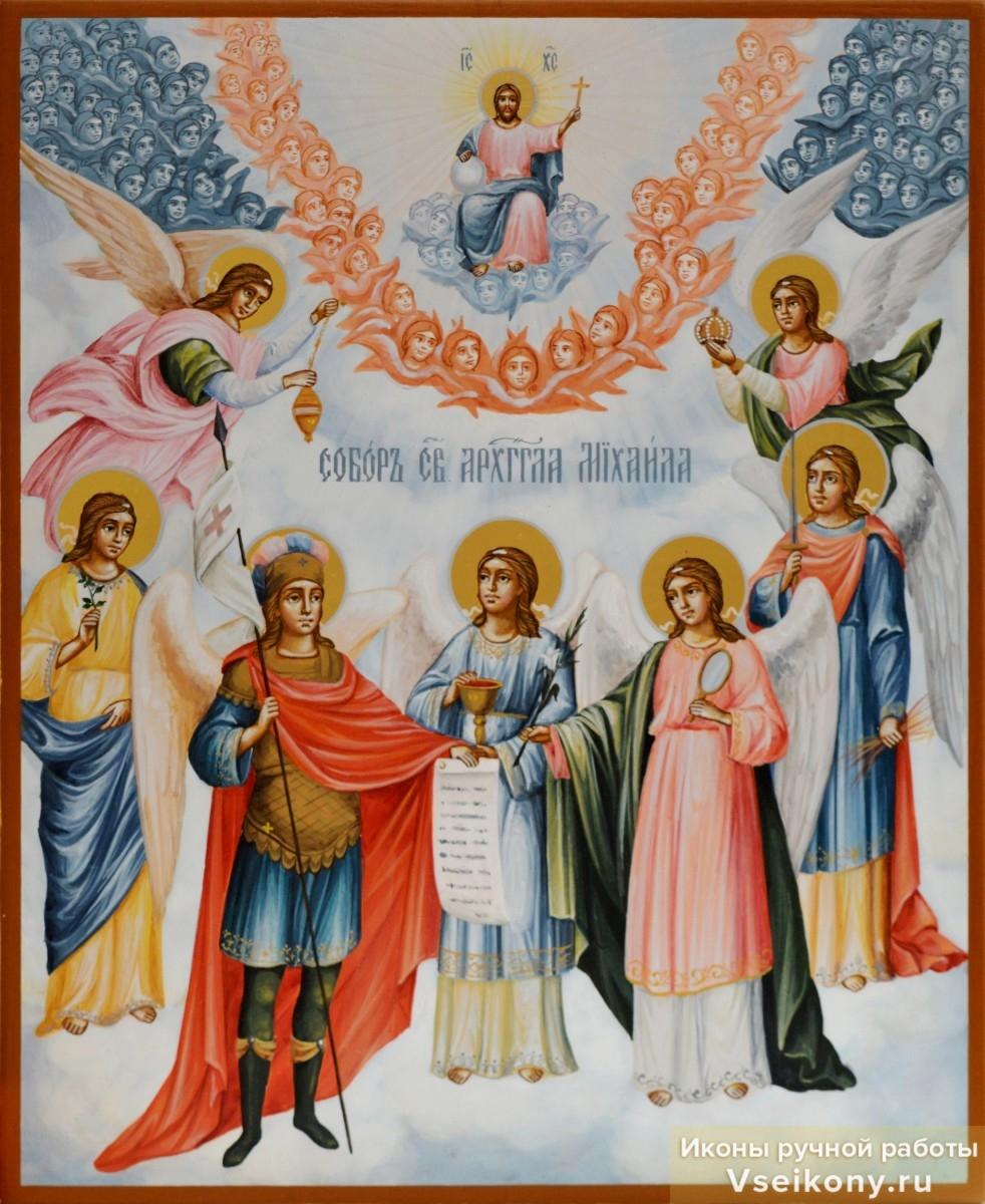 Рукописная икона Собор Архистратига Михаила: купить в иконописной ...