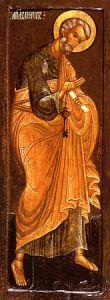 Рукописная икона Апостол Петр