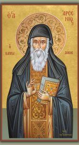 Рукописная икона Арсений Каппадокийский
