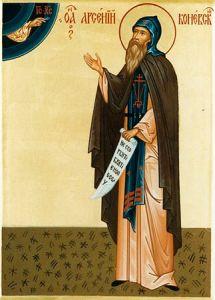 Рукописная икона Арсений Коневский