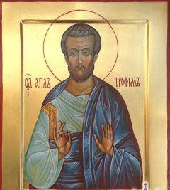 Рукописная икона Трофим Апостол