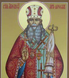 Рукописная икона Агафангел Святитель