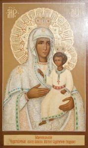 Рукописная икона Бахчисарайская (Мариупольская, Крымская)
