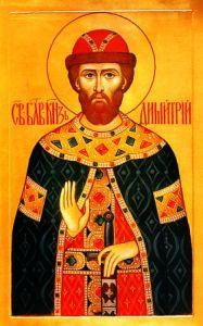 Рукописная икона Дмитрий Донской