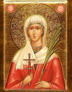 Рукописная икона Валентина Кесарийская