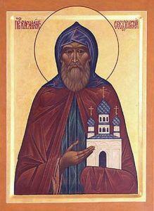 Рукописная икона Варлаам Серпуховской