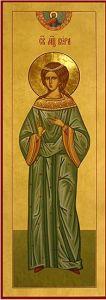 Рукописная икона Вера Римская