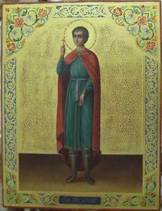 Рукописная икона Виталий Римлянин