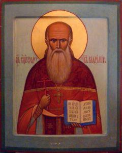 Рукописная икона Владимир Мощанский