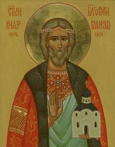 Рукописная икона Владислав Сербский