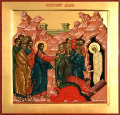 Рукописная икона Воскрешение Лазаря