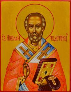 Рукописная икона Николай Чудотворец под старину 46 (Размер 7*9 см)