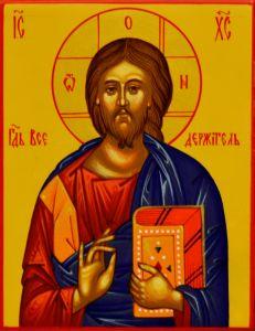 Рукописная икона Спас Вседержитель под старину 29 (Размер 7*9 см)