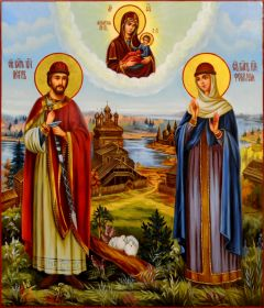 Рукописная икона Петр и Феврония масло 83 (Размер 27*31 см)