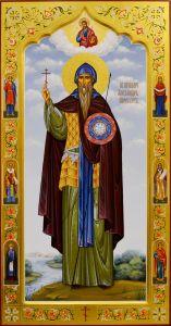 Мерная икона Александр Пересвет 2