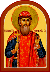 Рукописная икона князь Владимир 8 арка (Размер 9*13 см)