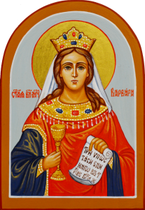 Рукописная икона Варвара арочная 7 (Размер 9*13 см)