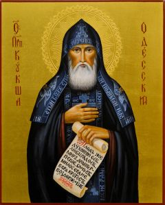 Рукописная икона Кукша Одесский