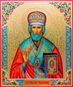 Рукописная икона Николай Чудотворец 52