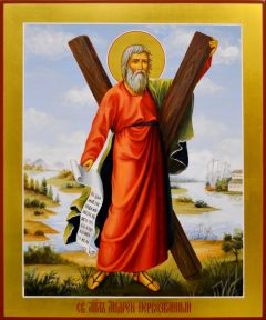 Рукописная икона Андрей Первозванный 10 (Размер 21*25 см)