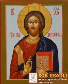 Рукописная икона Спас Вседержитель 39 (Размер 13*16 см)