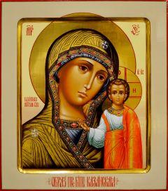 Рукописная икона Казанская 41 (Размер 27*31 см)