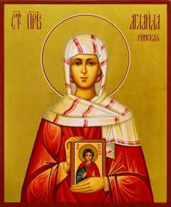 Рукописная икона Аглаида Римская