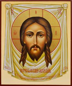 Рукописная икона Спас Нерукотворный 39 (Размер 17*21 см)