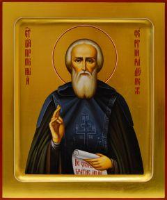 Рукописная икона Сергий Радонежский 25 (Размер 17*21 см)