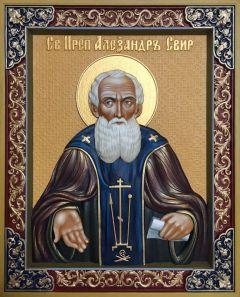 Резная икона Александр Свирский