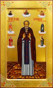 Мерная икона Архипп (Архип) Херотопский