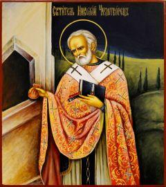 Рукописная икона Николай Чудотворец 72