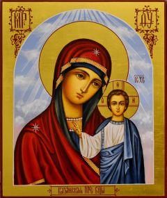 Рукописная Казанская икона 56 (Размер 17.5*21 см)